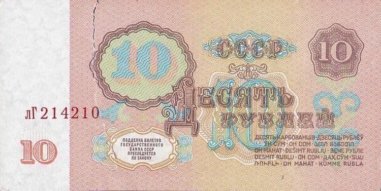 Что нужно, чтобы сделать купюру в 1000 евро? Лезвие и белорусский ... | 377x750