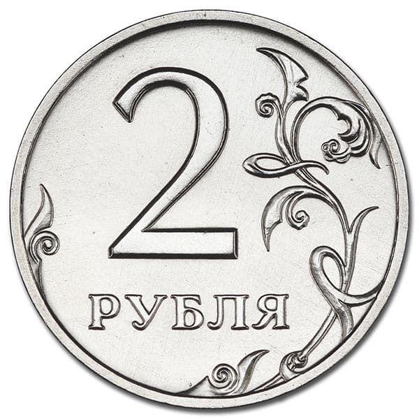 Картинка рубль рисунок