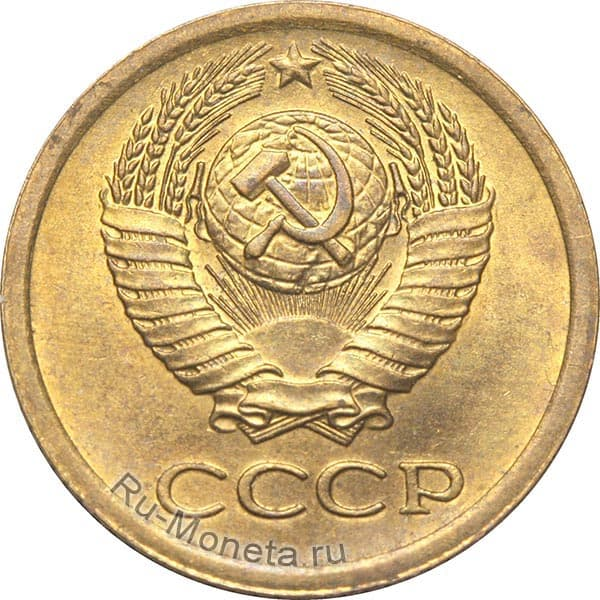 1 копейка 1966 года стоимость стоимость монеты 2 копейки 1814 года