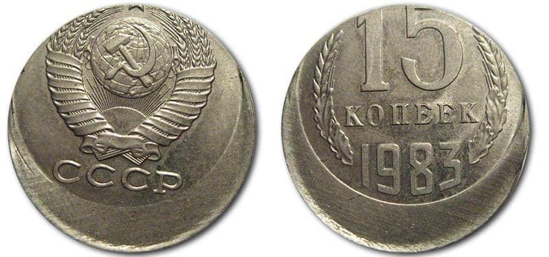 Список пробных монет ссср « Нумизматика, монеты ссср