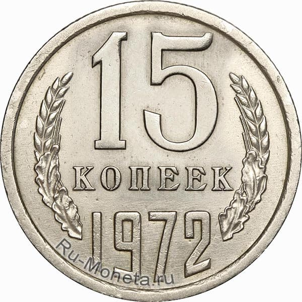 Пробные монеты 50 Советской власти