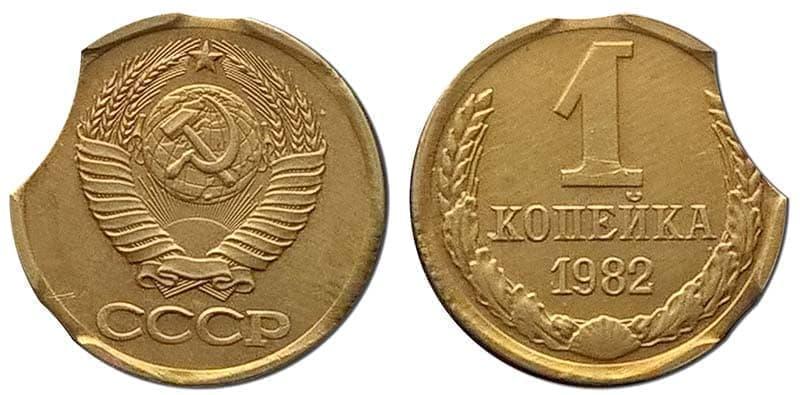 1 коп 1982 законно ли продавать монеты