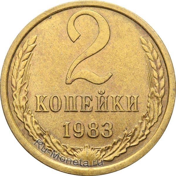 планшеты для монет 10 рублей